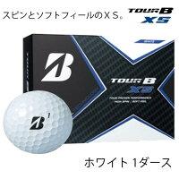 【ふるさと納税】TOURBXSゴルフボールパールホワイト1ダースT18-06