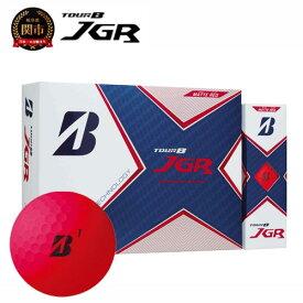 【ふるさと納税】TOUR B JGR マットレッド 1ダース (ゴルフボール / ブリヂストン・スポーツ) T15-06