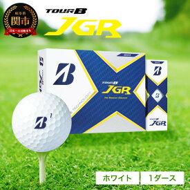 【ふるさと納税】ゴルフボール ブリヂストン TOUR B JGR 1ダース ホワイト 白 ブリヂストンスポーツ ブリジストン ツアーb ツアービー 12個 T15-01