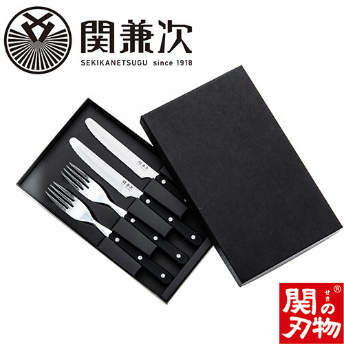 【ふるさと納税】H10-10 テーブルナイフ・フォークセット 8本組