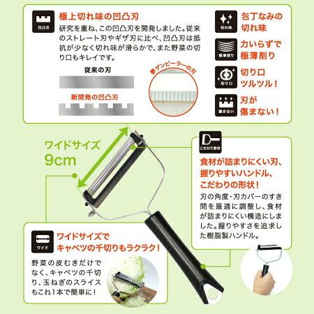 【ふるさと納税】スーパーストーンバリア包丁牛刀180mmH30-04