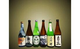 【ふるさと納税】30002 中津川ふるさと地酒6本セット