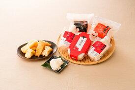 【ふるさと納税】10185 【高島屋コラボ】中島豆腐セットA