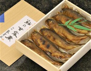 【ふるさと納税】伊作さんの鮎甘露煮(8匹)