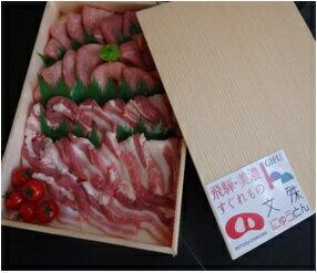【ふるさと納税】文殊にゅうとん 焼肉セット 2.4kg