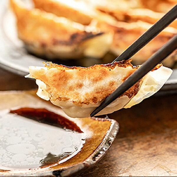 【ふるさと納税】冷凍餃子6袋 (えむちゃん餃子3袋・スタミナ餃子2袋・季節の餃子1袋)