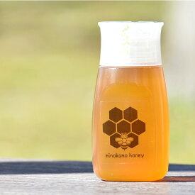 【ふるさと納税】 MINOKAMO HONEY はちみつ ( 300g )| 藤井養蜂 蜂蜜 非加熱 百花蜜 国産 たれにくい送料無料 M05S01