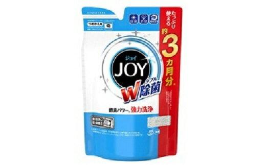【ふるさと納税】食洗器用ジョイ 除菌 詰替用 490g 16入