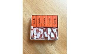 【ふるさと納税】M12S23 蜂屋柿を使った羊羹と干菓子の詰合せ