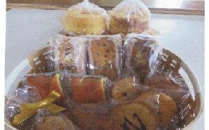 【ふるさと納税】 焼き菓子 の セット | フレッシュマザーズ 洋菓子 シフォンケーキ パウンドケーキ カップケーキ クッキー 詰め合わせ 支援 送料無料 M10S42
