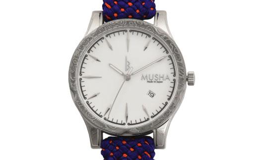 【ふるさと納税】 MUSHA Damascus Watch 組紐タイプ 文字盤:白 ベルト:青