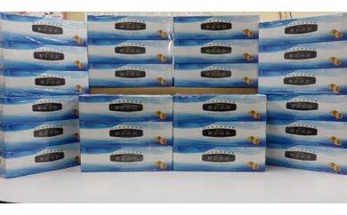 【ふるさと納税】エリエール贅沢保湿BOXティッシュ 200W×3P 8パック