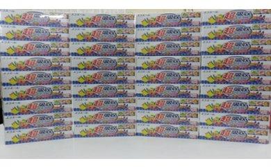 【ふるさと納税】エリエール超吸収キッチンタオル ボックス 75W×3P 12パック
