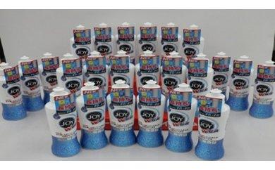 【ふるさと納税】食器洗剤 P&G 除菌ジョイコンパクト 190ml 24本