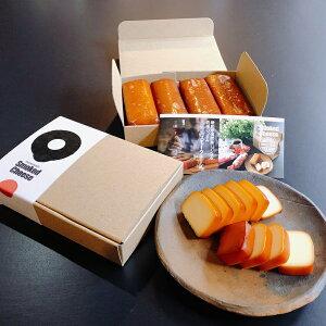 【ふるさと納税】M21S04 野艸煙小屋のスモークチーズ 12本入(80g×12)