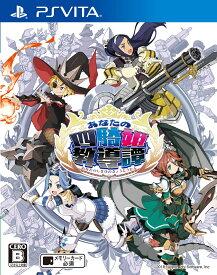 【ふるさと納税】 PS Vita あなたの四騎姫教導譚 / PlayStation Vita ゲームソフト