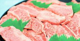 【ふるさと納税】特撰飛騨牛A5等級 上カルビ(バラ) 焼肉用800g