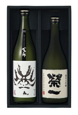 【ふるさと納税】「百十郎」純米大吟醸 黒面 &「榮一」