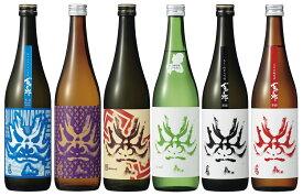 【ふるさと納税】 「百十郎」720ml×6本セット / 純米大吟醸 純米吟醸 純米酒