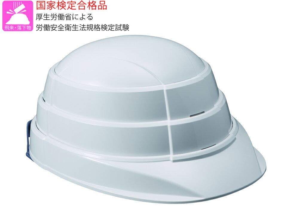【ふるさと納税】防災用折り畳みヘルメット「オサメット(ホワイト)」