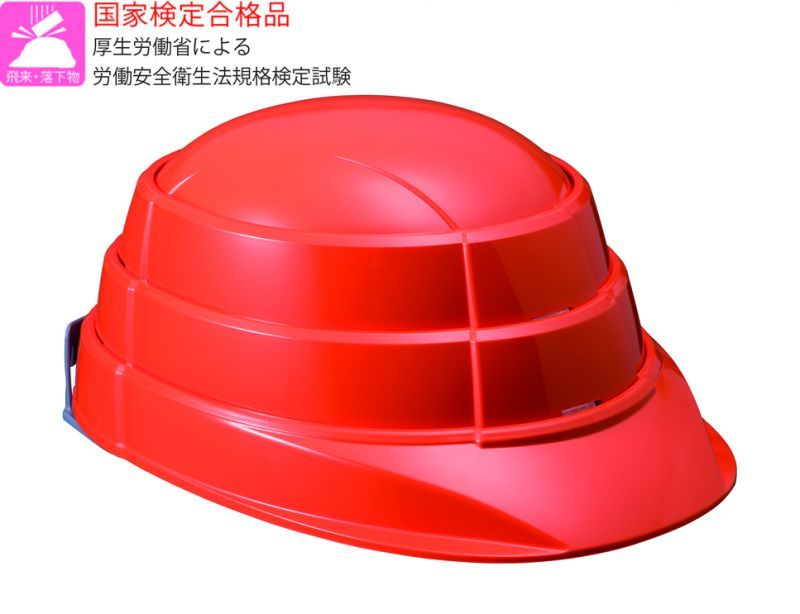 【ふるさと納税】防災用折り畳みヘルメット「オサメット(オレンジ)」