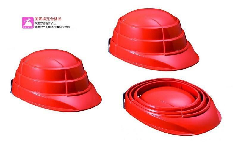 【ふるさと納税】防災用折り畳みヘルメット「オサメット3個セット(オレンジ)」
