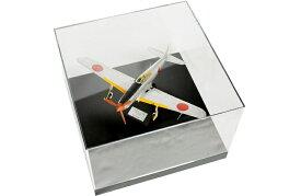 【ふるさと納税】飛燕の模型1機+アクリルディスプレイケース(特注品)