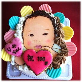 【ふるさと納税】似顔絵ケーキ(生クリームとチョコ生クリームケーキのハーフ&ハーフ)