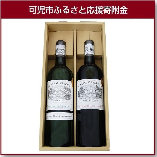 【ふるさと納税】岐阜のきき酒師が厳選したワインセット フランス紅白ワイン 750ml×2本