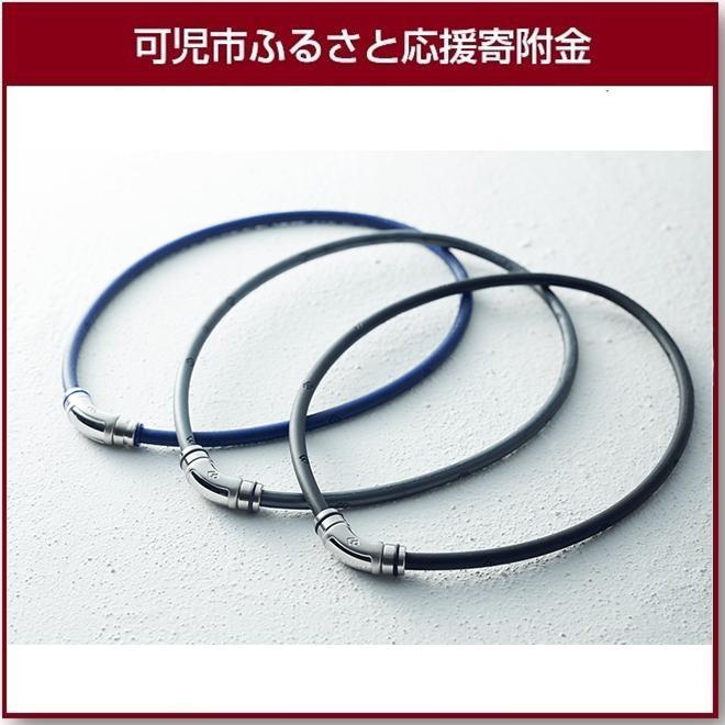 【ふるさと納税】コラントッテ 磁気ネックレス クレストR