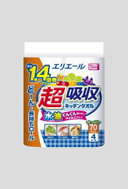 【ふるさと納税】エリエール超吸収キッチンタオル 4R70カット