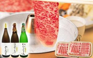 【ふるさと納税】2-3 飛騨牛 しゃぶしゃぶ用ロース 1kg(500g×2) + 厳選日本酒1.8L×3本