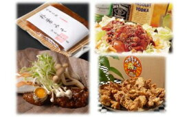 【ふるさと納税】マヨ唐チキンと朴葉みそ・鶏ちゃん 岐阜米ハツシモ1等米のセット