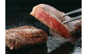 【ふるさと納税】厚切り!飛騨牛サーロインステーキ 300g×3枚