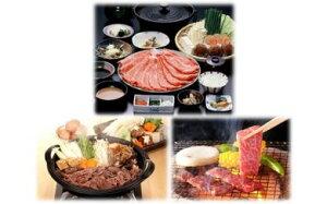 【ふるさと納税】飛騨牛セット 肩ロース(クラシ)肉(すき焼き用・しゃぶしゃぶ用・焼き肉用)各400g