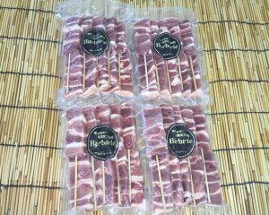 【ふるさと納税】No.036 カモくしセット(大)  計約1.2kg / 鴨肉 モモ肉 串 BBQ 焼肉 ヘルシー
