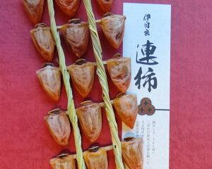 【ふるさと納税】No.045 [LL30]岐阜県の伝統野菜『伊自良大実柿』から作る干し柿『伊自良連柿』LLサイズ計30個