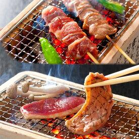 【ふるさと納税】No.151 4〜6人前 一度食べたらやみつきに!鴨串・鴨ロースブロックセット 鴨肉