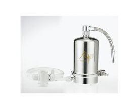 【ふるさと納税】No.159 飲用浄水器「磨水IV」【J207P】