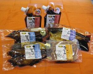 【ふるさと納税】No.162 日本料理の味シリーズ2 / 味噌 黒にんにく卵黄入り 万能みそ さばの煮付け 煮豆 甘露煮 岐阜県