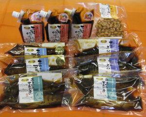 【ふるさと納税】No.163 日本料理の味シリーズ3 / 味噌 黒にんにく卵黄入り 万能みそ さばの煮付け 煮豆 甘露煮 岐阜県