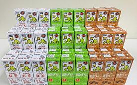 【ふるさと納税】キッコーマン 定番商品3種類各1ケースのセット 【飲料類】