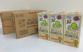 【ふるさと納税】キッコーマン 無調整豆乳1000ml 18本セット 【飲料類】