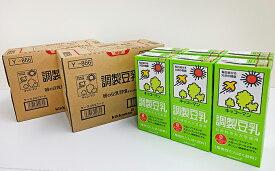【ふるさと納税】キッコーマン 調製豆乳1000ml 18本セット 【飲料類】