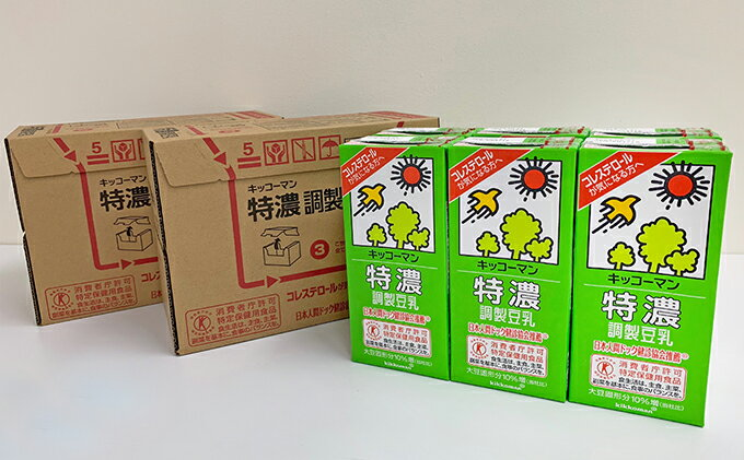 【ふるさと納税】キッコーマン 特濃調製豆乳1000ml 18本セット 【飲料類】