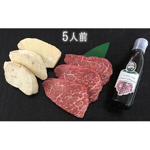 【ふるさと納税】飛騨牛赤身とフォアグラのステーキセット(5人前) 【お肉・牛肉・モモ・ステーキ】