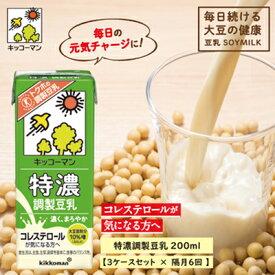 【ふるさと納税】キッコーマン特濃調整豆乳200ml 3ケースセット×隔月6回 【定期便・乳飲料・ドリンク・加工食品・大豆・豆類・豆乳・6回】