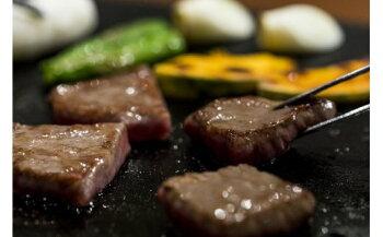 【ふるさと納税】【0030-0131】「山勇牛」焼肉用ミックス500g