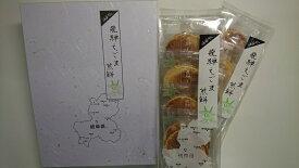 【ふるさと納税】飛騨えごま煎餅 12枚入り×2袋[A0011]