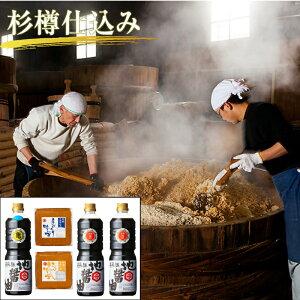 【ふるさと納税】地の香り(みそ、醤油セット)醤油1リットル×3本と味噌のセット[B0053]
